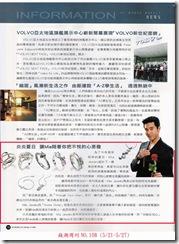 錢潮周刊0521-0527